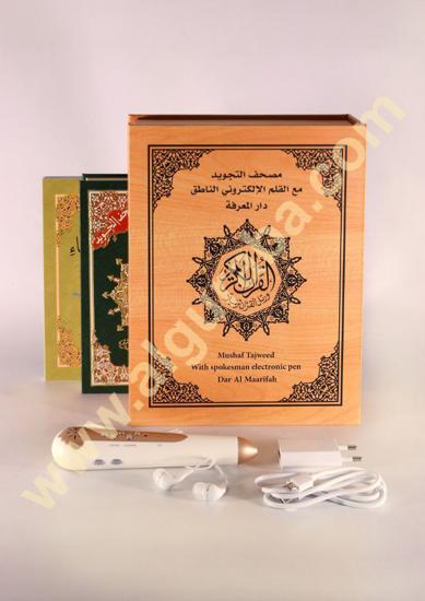 Picture of مصحف التجويد مع القلم القارئ
