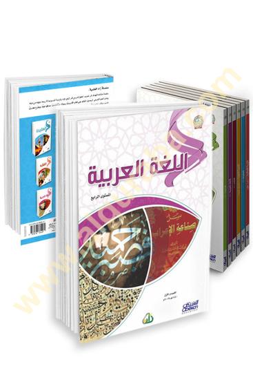 Picture of سلسلة كتب أكادمية زاد المستوى الثالث (7 كتب)