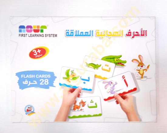 Picture of الأحرف الهجائية العملاقة