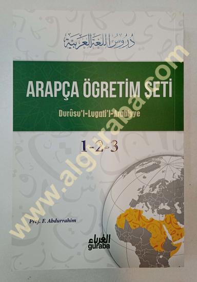 Picture of دروس اللغة العربية